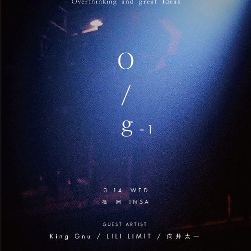 "odol LIVE 2018 ""O/g-1"""