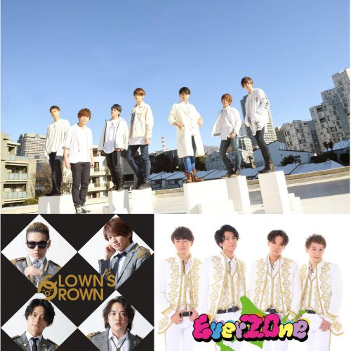 NEVA GIVE UP×CLOWN'S CROWN×EverZOne 3MAN