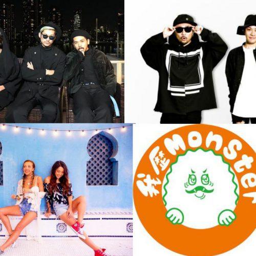 ROYALcomfort 2018対バンTOUR~ROYALpark~