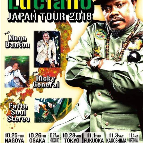 Luciano JAPAN TOUR 2018