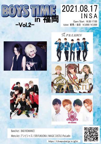 『BOYS TIME in 福岡 -Vol.2-』